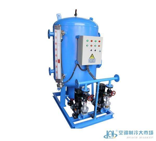 冷凝水回收装置/锅炉空调冷凝水回收器