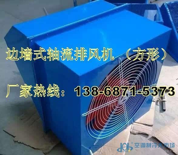 6片风叶直径500电控柜风机 FLD-5A/0.37KW配电机型号YS