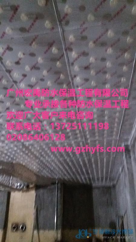 海南空调蓄冷水池聚氨酯喷涂保温 水池保温 储水池保温