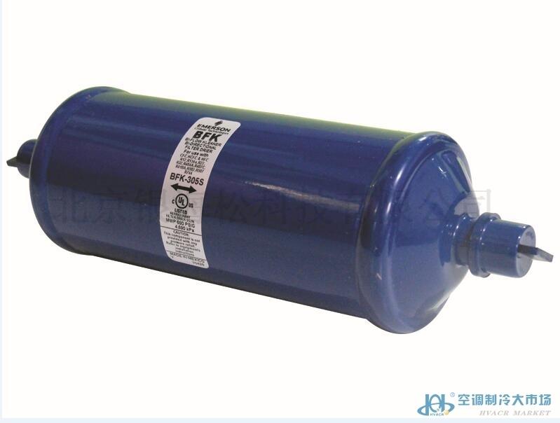 EMERSON/艾默生BFK-305S双向干燥过滤器北京银海松
