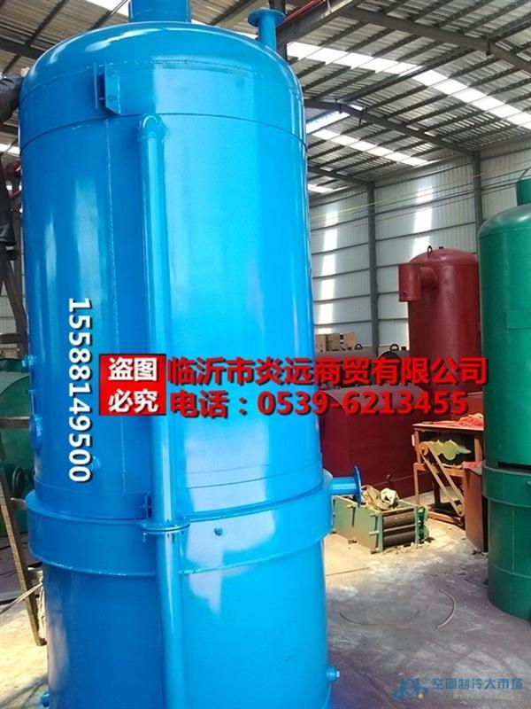 cy-sgs700生物颗粒燃油燃气专用锅炉