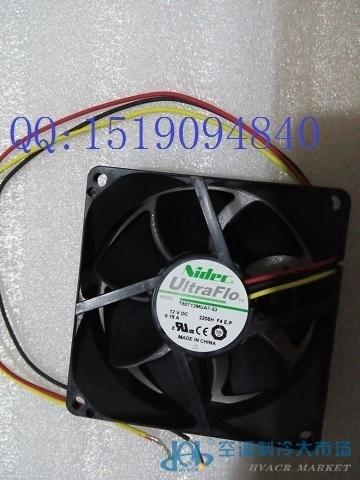 冰箱散热风扇DC/AC无刷风扇