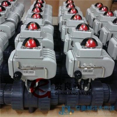 电动双由令球电动塑料球阀电动球阀