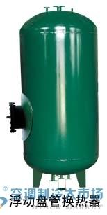 衡水管殼式列管換熱器】廠家