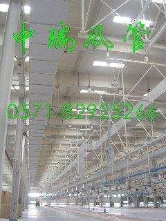 50mm厚双面彩钢板玻璃棉复合风管