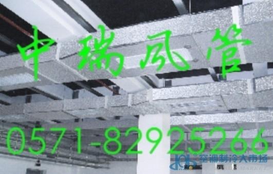 30mm厚抗菌彩钢板聚苯乙烯复合风管