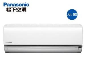 2016新款Panasonic/松下E13KJ1 大1.5匹P变频空调冷暖