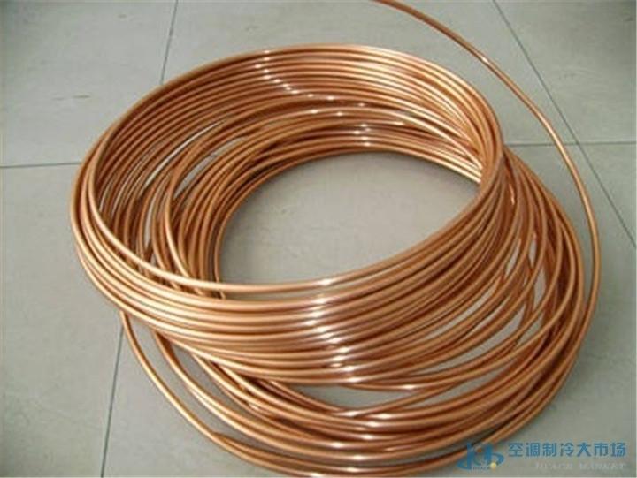 冷库铜管空调铜管饮用水专用铜管