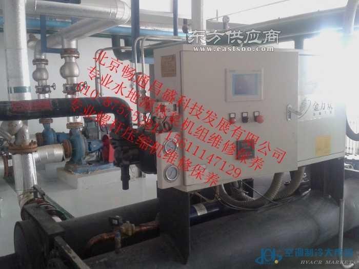 北京麦克维尔机组系统进水维修
