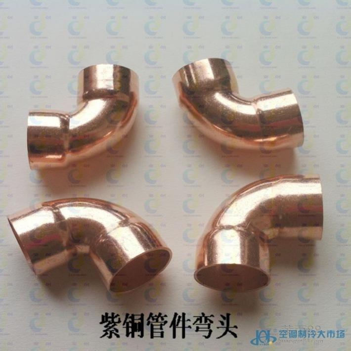 紫铜管件 空调铜管连接紫铜弯头 三通 异型管件
