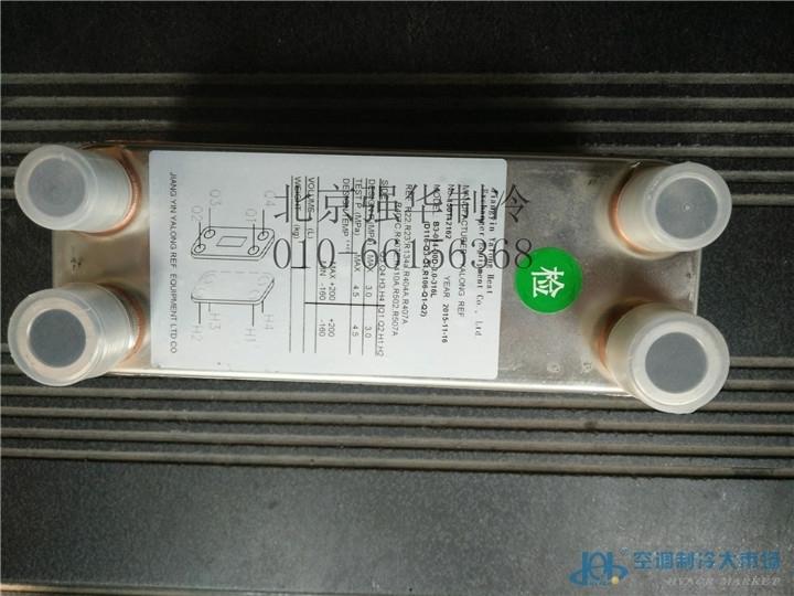 空调冷库制冷板换/油冷中冷经济器/板式换热器 20 匹