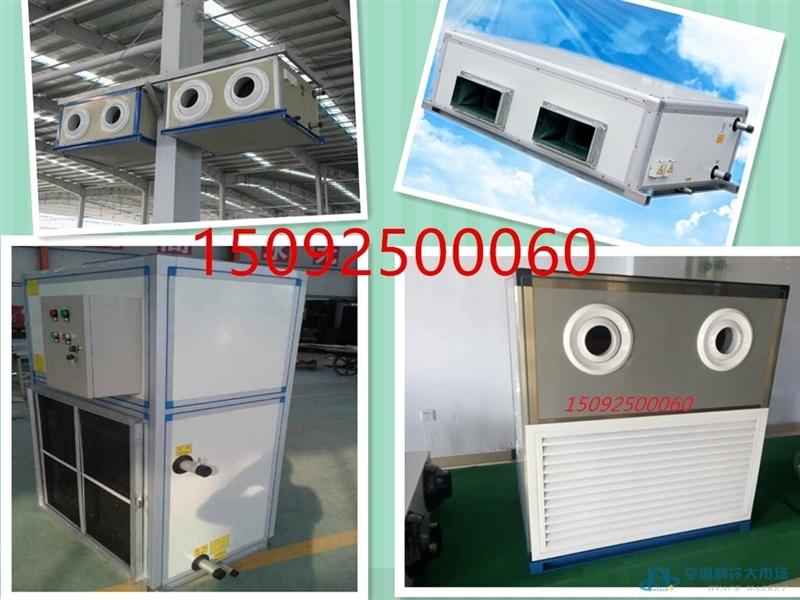 中国空调机组表冷器市场调研与产业发展趋势研究报