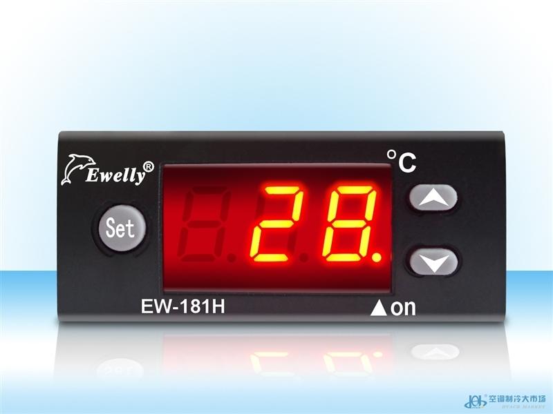 海鲜机温控器 鱼池机温控器 冷水机温控器EW-181H