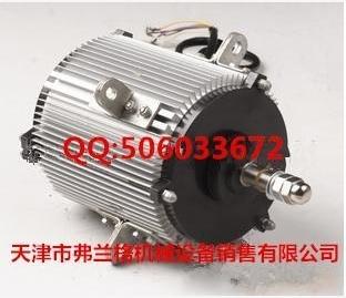 YLS-3000-6阿特拉斯空压机散热风扇电机
