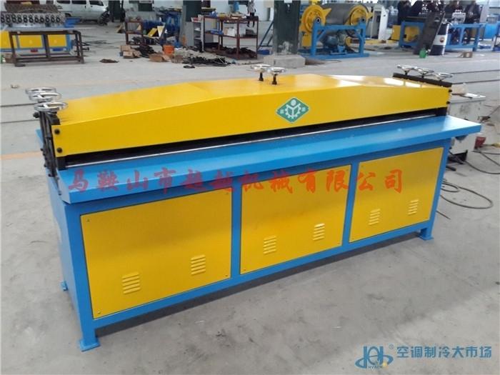 鄂州2米七线压筋机价格 1300五线压筋机生产厂家