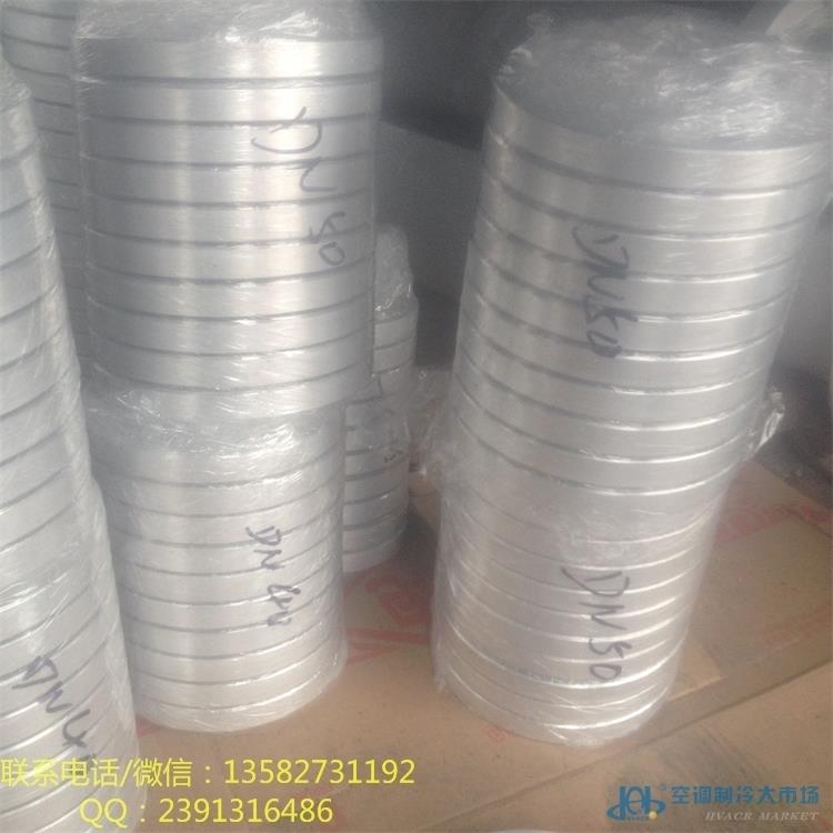 铝法兰 铝合金平焊法兰 6061