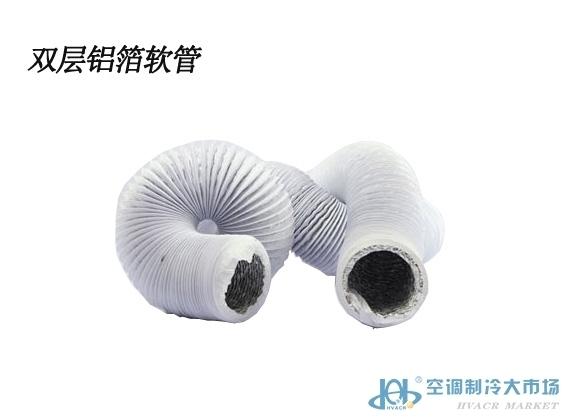 双层加厚PVC铝箔排通风管复合风管钢丝软管