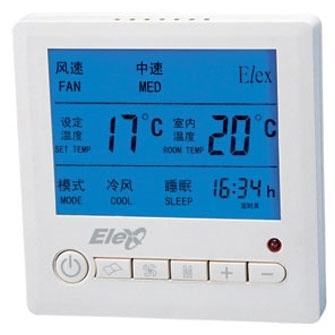 亿林 奥普 江森制冷配件液晶温控器  电动二通阀系列产