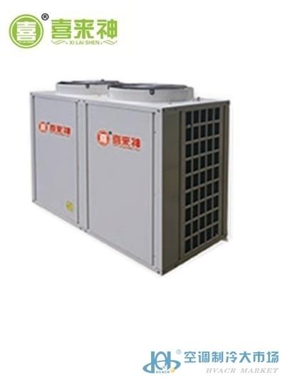 新安家用空气能热水器
