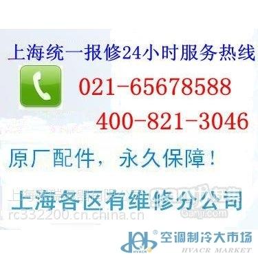上海奇威特中央空调年度保养清洗维修报修咨询热线