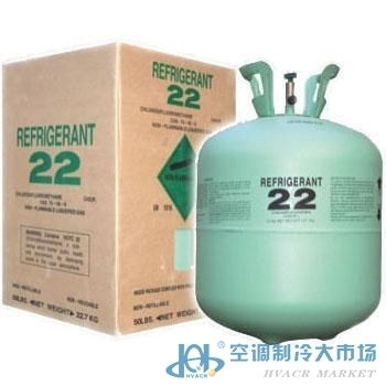 巨化牌巨化制冷剂R22,巨化R22,F-22,氟利昂22