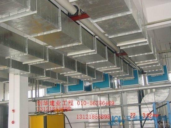北京中央空调改造公司