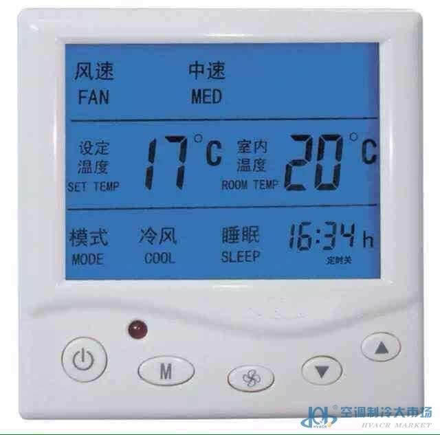 安林款中央空调液晶温控开关风机盘管温控器