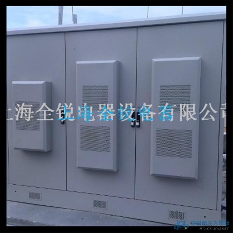 控制柜电气柜EA-1500侧挂空调散热