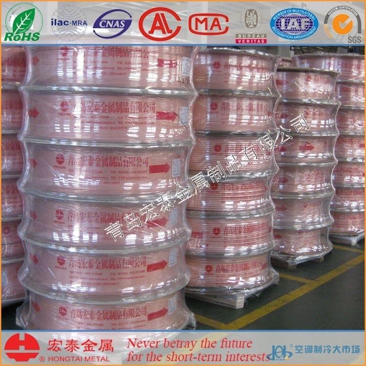 厂家定做蚊香盘铜管 制冷铜管 空调铜管