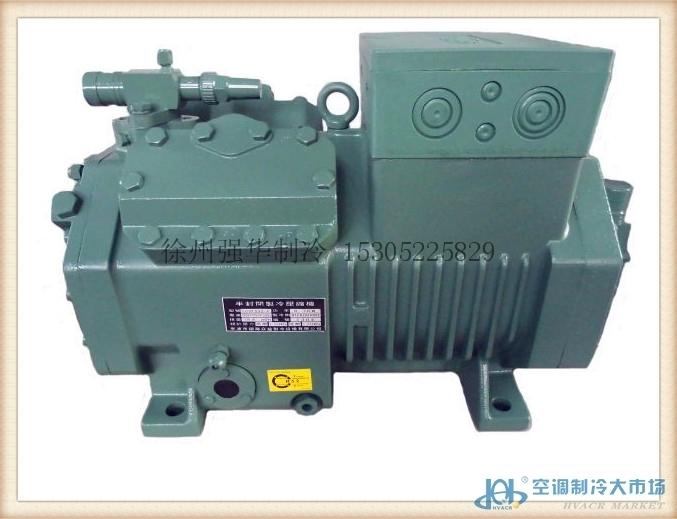 雪鹰压缩机配件 活塞连杆 曲轴 密封垫 阀板阀片油泵