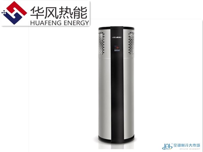 澳信家用空气能热水器青岛黄岛开发区厂家直销