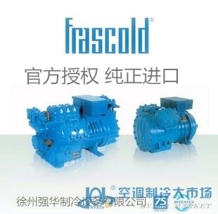 意大利富士豪活塞制冷压缩机油泵 富士豪油泵 制冷配件