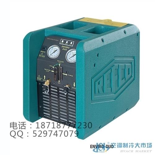 原装进口瑞士威科冷媒回收机ENVIRO-DUO
