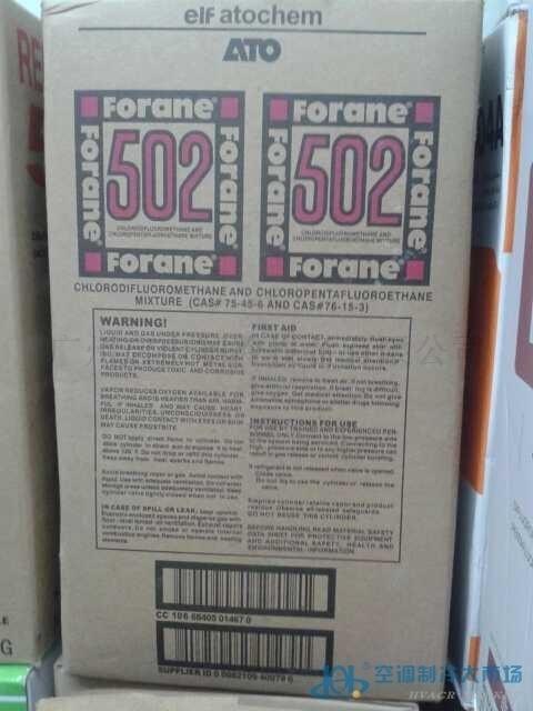 R502原装制冷剂 法国阿托R502 珠海制冷剂批发