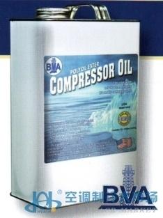 美国BVA冷冻油