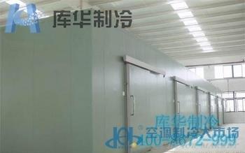 杭州小型冷库