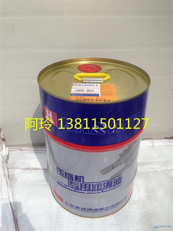 厦门经销商冷冻油批发美的空调维修常用HBR-B01