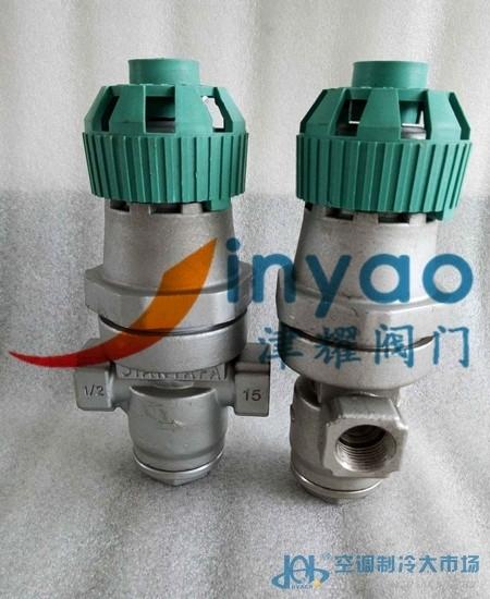 减压阀CY14H15-16P