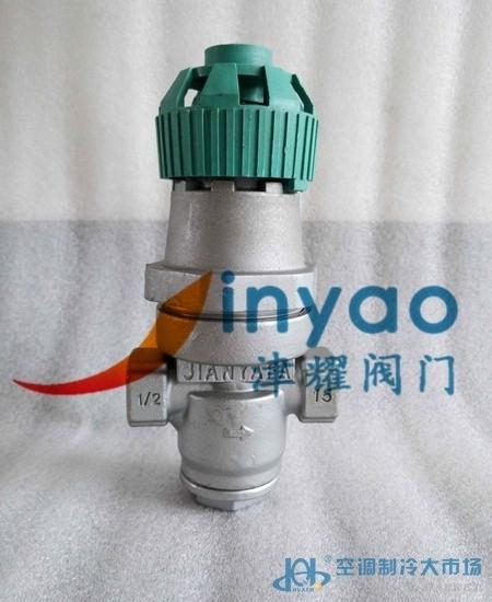 蒸汽减压阀CY14H20-16.CY14H25-16
