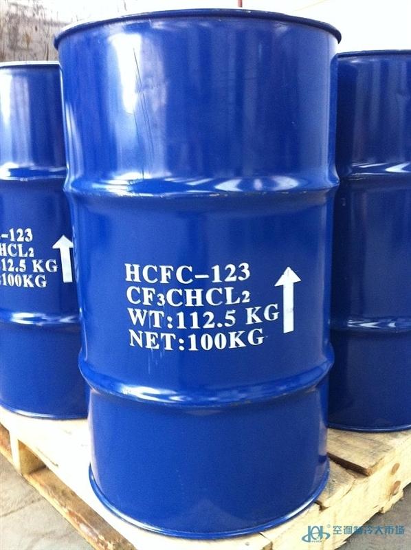 制冷剂R123 二氟三氟乙烷
