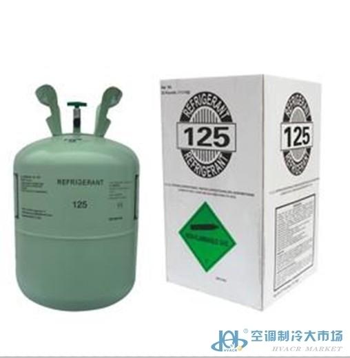 五氟乙烷R125