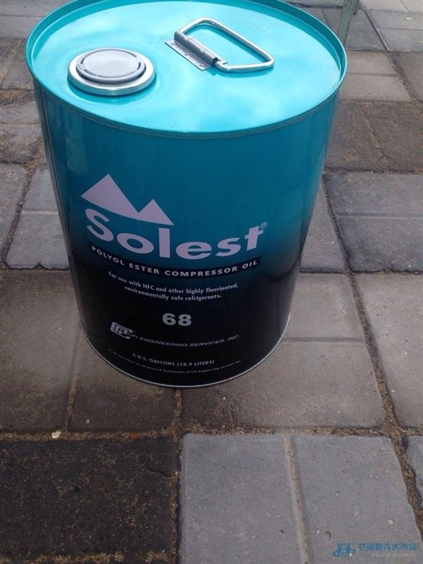 原装正品SOlest120冷冻机油