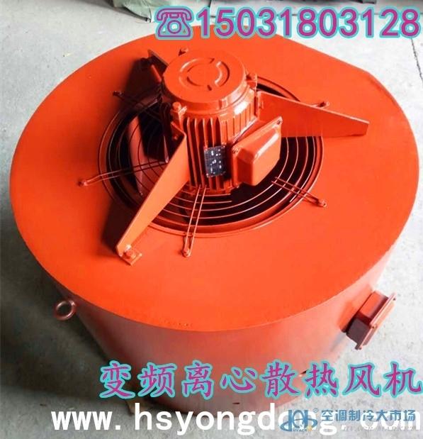 双支架变频风机 变频调速电机通风机 变频电轴流风机 生产厂家供应