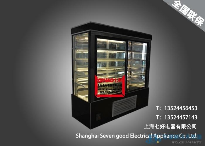 南京立式蛋糕展示柜