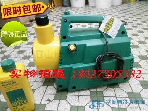 威科真空泵RL-4 REFCO真空泵现货