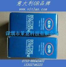 上海市意大利OR支管减压阀的结构及安装