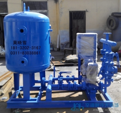 沈阳冷凝水回收器,长春凝结水回收器