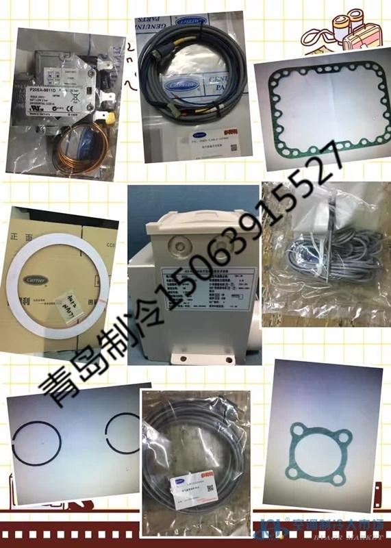青岛冷库维修|安装门锁配件