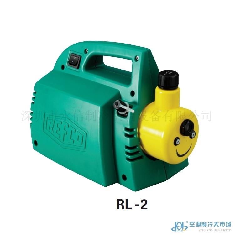 瑞士威科REFCO冷媒真空泵RL-2