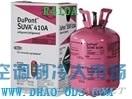 科慕/杜邦R410A制冷剂